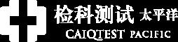 CAIQ Test Logo