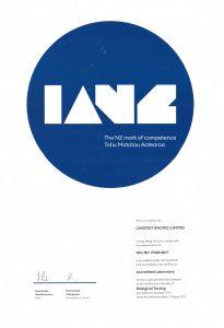 IANZ Certificate Biological Testing